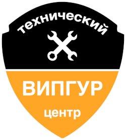 Московский Специализированный Центр восстановления рулевых механизмов ВИПГУР