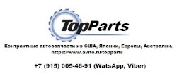 TopParts