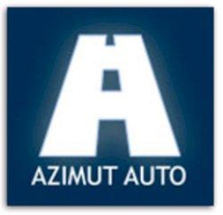 Азимут Авто