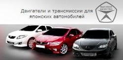 Авто-дефицит