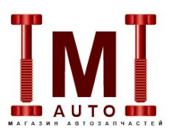 ImI-auto