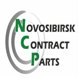 NCP(Novosibirsk Contract Parts)