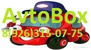AvtoBox