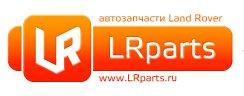 ЛРпартс