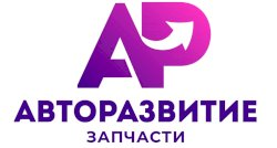 Avtorazvitie.ru