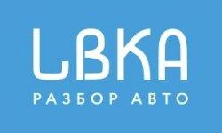 LBKA-autorazbor