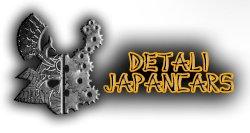 Detali-Japancars