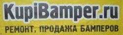 КупиБампер.ру