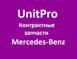 Unit-pro