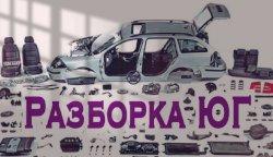 ИП Алиев Р.А.