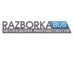 Razborka-BUS